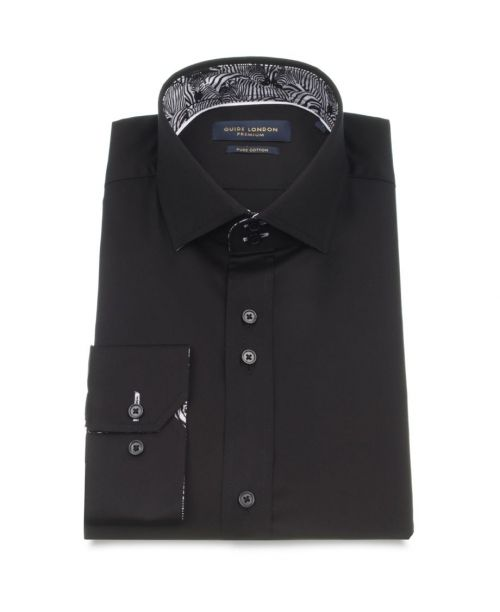 Guide London Cotton Sateen Shirt with Zebra Print Trim Black